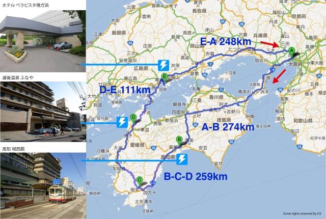 kochi-ehime-hiroshima-map