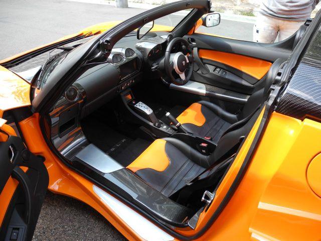 tesla-orange-seat
